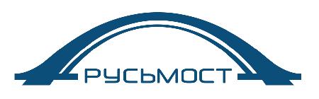 Проектная компания Русьмост